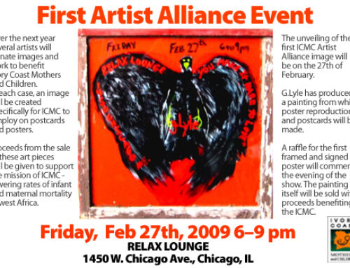 Artist Alliance 2009
